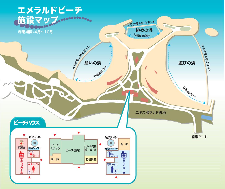 emerarudobeech-map.jpg